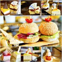 新北市美食 餐廳 異國料理 多國料理 富信大飯店 - 汎塔莎西餐廳 照片