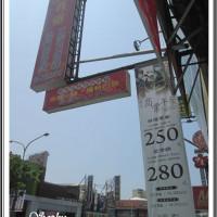 台南市美食 餐廳 火鍋 火鍋其他 廚房有雞 照片
