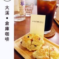 桃園市美食 餐廳 咖啡、茶 咖啡館 倉庫咖啡 照片
