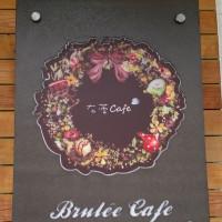 新竹市美食 餐廳 咖啡、茶 咖啡館 布蕾咖啡 照片