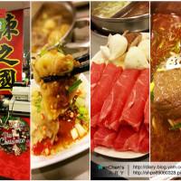 基隆市美食 餐廳 火鍋 麻辣鍋 辣之國麻辣鴛鴦火鍋 照片