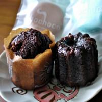 台中市美食 餐廳 零食特產 零食特產 chochoco wedding 手工法式喜餅 彌月禮盒(市政店) 照片