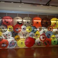 台東縣休閒旅遊 景點 藝文中心 台東縣客家文化園區 照片