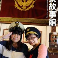 彰化縣休閒旅遊 景點 博物館 彰化警察故事館 照片