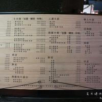 台北市美食 餐廳 餐廳燒烤 燒肉 炭火燒肉 無敵 Muteki 照片