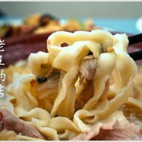 台中市美食 餐廳 中式料理 老王的店(香椿園麵食之家) 照片