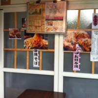 台北市美食 餐廳 異國料理 日式料理 紅葉愛好燒 照片
