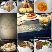 台北市美食 餐廳 異國料理 法式料理 Monsieur L Restaurant 照片