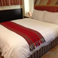 台中市休閒旅遊 住宿 旅社賓館 梨山福忠彩虹渡假旅館 照片