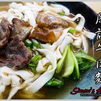桃園市美食 餐廳 中式料理 麵食點心 中壢周記牛肉麵 照片