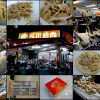 台中市美食 餐廳 中式料理 小吃 阿川鵝肉向上店 照片