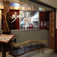 台北市美食 餐廳 中式料理 麵面俱到 (石牌店) 照片