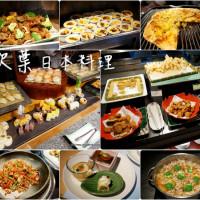 台北市美食 餐廳 異國料理 日式料理 欣葉日本料理 (中山店) 照片