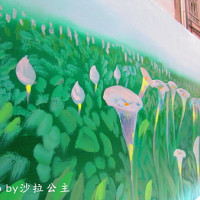 台北市休閒旅遊 景點 芋見花,遊趣巷 照片