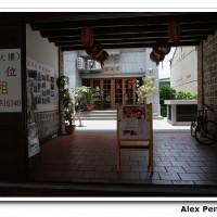 台北市美食 餐廳 中式料理 東方饌黔天下貴州主題餐廳 照片