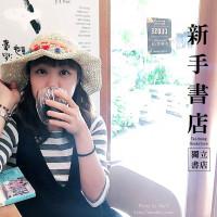 台中市休閒旅遊 購物娛樂 書店 新手書店 照片