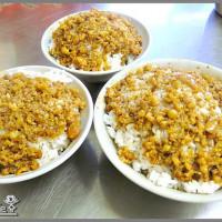 新北市美食 攤販 台式小吃 阿金滷肉飯 照片