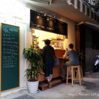 台北市美食 餐廳 異國料理 La cuisine bourgeoise 布爾喬亞 照片