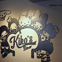 台北市美食 餐廳 異國料理 美式料理 Kiko's Diner 照片
