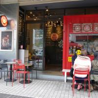 台北市美食 餐廳 飲料、甜品 飲料、甜品其他 MR.PAPA WAFFLE&CAFE 比利時鬆餅專賣店 (明曜店) 照片