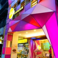 台北市美食 餐廳 中式料理 中式料理其他 捉米場米食創意館 照片