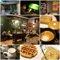 宜蘭縣美食 餐廳 咖啡、茶 咖啡館 虎咖啡 照片