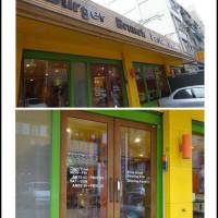 新竹市美食 餐廳 異國料理 美式料理 貓王美式餐廳Elvis Diner brunch&burger 照片