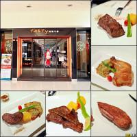 高雄市美食 餐廳 異國料理 異國料理其他 西堤牛排(鳳山家樂福內) 照片