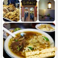 高雄市美食 餐廳 中式料理 麵食點心 江西傳藝 (風味外省麵) 照片