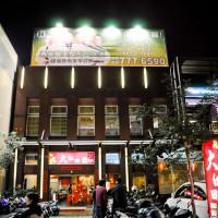 高雄市美食 餐廳 火鍋 麻辣鍋 大紅田麻辣鴛鴦火鍋 照片