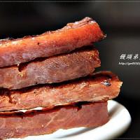 新北市美食 餐廳 零食特產 零食特產 甜心園肉干伴手禮 照片