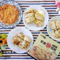 新竹縣美食 餐廳 零食特產 零食特產 柴米夫妻 照片
