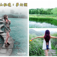 台北市休閒旅遊 景點 景點其他 夢幻湖 照片