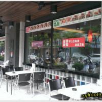 高雄市美食 餐廳 火鍋 火鍋其他 彩色巴黎 (澄清店) 照片