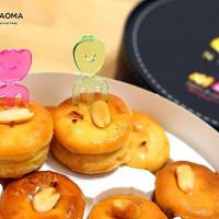 台南市美食 餐廳 零食特產 零食特產 NAOMA 那歐瑪烘焙 照片