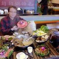 台南市美食 餐廳 火鍋 麻辣鍋 勾勾鍋‧鴛鴦火鍋 照片