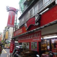 台北市美食 餐廳 中式料理 粵菜、港式飲茶 龍運港式茶餐廳 照片