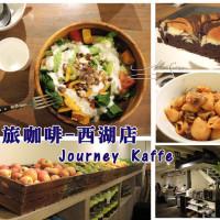台北市美食 餐廳 咖啡、茶 咖啡館 覺旅咖啡 Journey Kaffe 照片