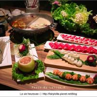 台北市美食 餐廳 火鍋 花食間麻辣鴛鴦火鍋 照片