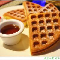 彰化縣美食 餐廳 飲料、甜品 泡沫紅茶店 格子綠綠藝文庭園餐廳 照片