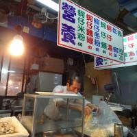 台北市美食 餐廳 中式料理 小吃 營養鮮蚵 照片