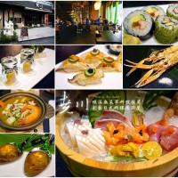 宜蘭縣美食 餐廳 異國料理 日式料理 堯川日式創藝料理 照片