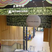 台南市美食 餐廳 飲料、甜品 飲料、甜品其他 塗鴉空間書店長榮店 照片