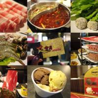 台南市美食 餐廳 火鍋 麻辣鍋 天寶月蒙古麻辣鍋(林森店) 照片