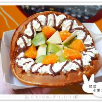台南市美食 餐廳 烘焙 蛋糕西點 Gold House 金色小屋比利時創意鬆餅 照片