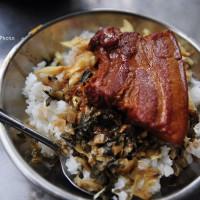 台中市美食 餐廳 中式料理 小吃 阿彰飯担 照片