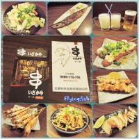 宜蘭縣美食 餐廳 異國料理 日式料理 礁溪串燒居酒屋 照片