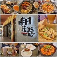 台中市美食 餐廳 異國料理 多國料理 Offer oh 昨日花卷 跨界料理 照片