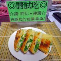 桃園市美食 餐廳 零食特產 零食特產 老克明 照片