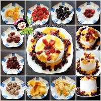 彰化縣美食 餐廳 零食特產 零食特產 OEC蔥媽媽 照片